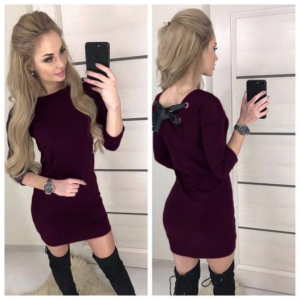 Платье женское Leylaa