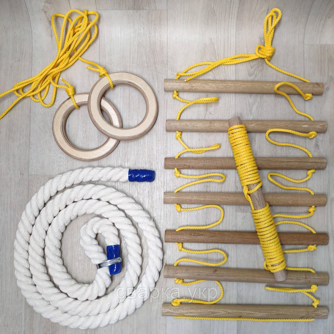 Набір дитячий жовтий для шведської стінки Канат (хб ) Кільця, Сходи, Трапеція