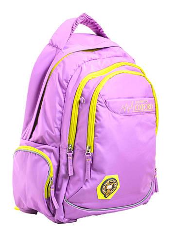 "Рюкзак подростковый YES  L-12 ""Oxford"" сиреневый, 43*30.5*15см                            , фото 2"