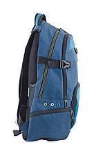 Рюкзак подростковый YES  T - 35 Carter, 49*33*14.5                                        , фото 2