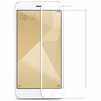 Защитное стекло для Xiaomi Redmi 5A (Белый) 2.5D 0.3mm