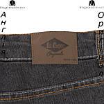 Шорты мужские Lee Cooper из Англии - джинсовые деним, фото 3