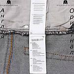 Шорты мужские Lee Cooper из Англии - джинсовые деним, фото 5