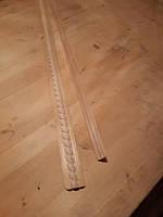 Нащельник косичка 20 мм
