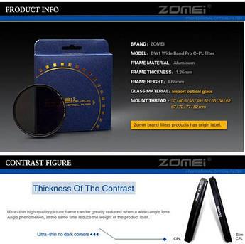 Поляризационный светофильтр Zomei37 мм (ультратонкий) CPL SLIM DW1 Wide Band PRO C-PL