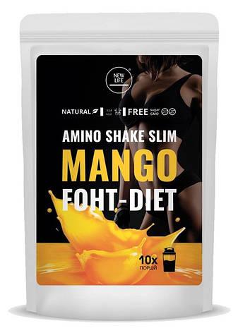 Энергетический напиток Amino Shake Slim - МАНГО, фото 2