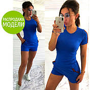 Модный спортивный костюм Spender, фото 1