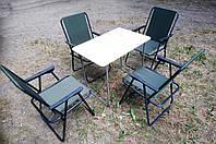Складная мебель для пикника ( 1 стол + 4 кресла )
