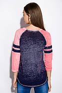Джемпер женский 516F461 (Сине-розовый варенка), фото 3