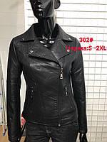 Куртка женская кож/зам размер норма 42-48 чёрного цвета с карманами на молнии
