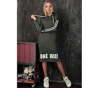 Спортивное женское платье с капюшоном One Way, фото 1