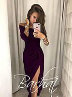 Вечернее платье с разрезом Medea