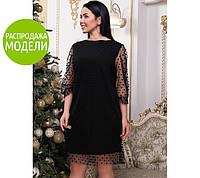 Вечернее платье Ingrid с сеткой в горошек, фото 1