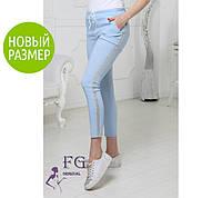 """Женские спортивные брюки """"Hard""""  Батал, фото 1"""