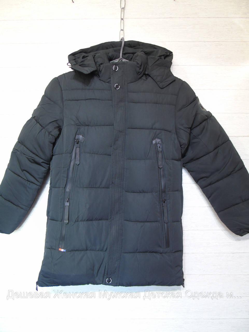 Куртка чоловіча зима