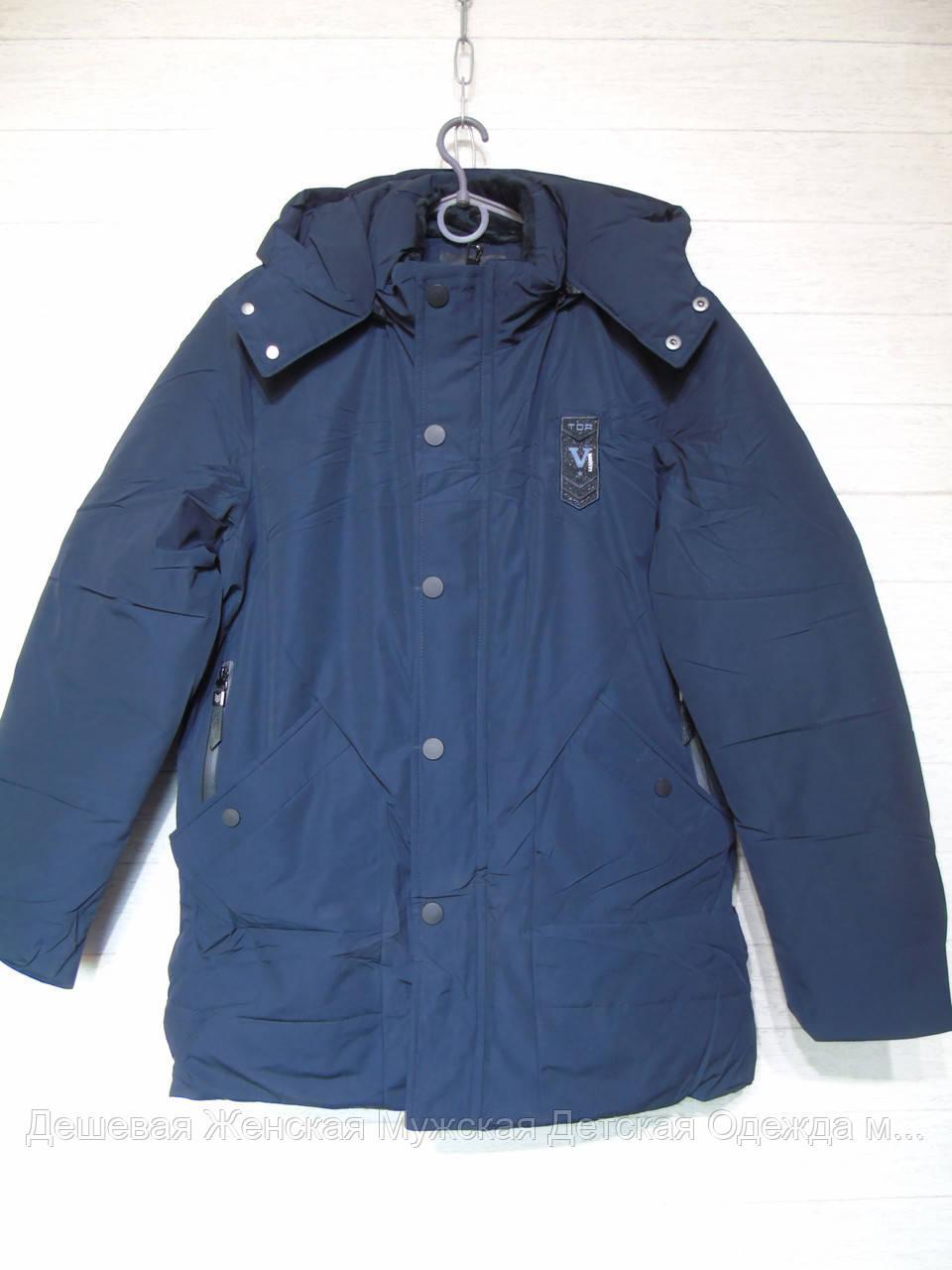 Куртка чоловіча ботал зима
