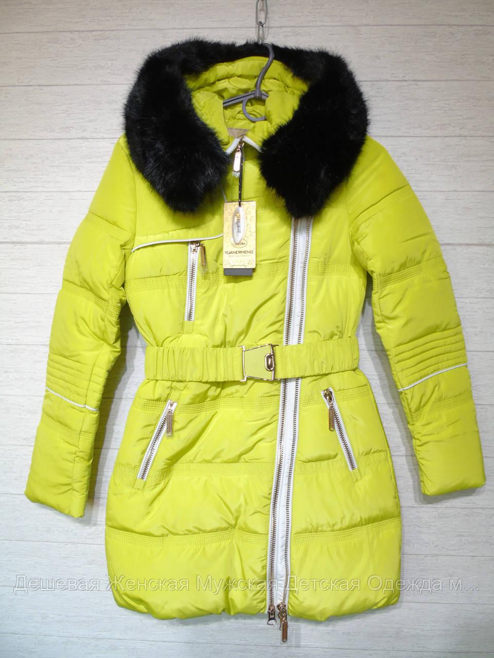 Куртка жіноча зима
