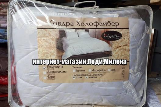 Одеяло 4 сезона зима - лето холлофайбер, фото 2
