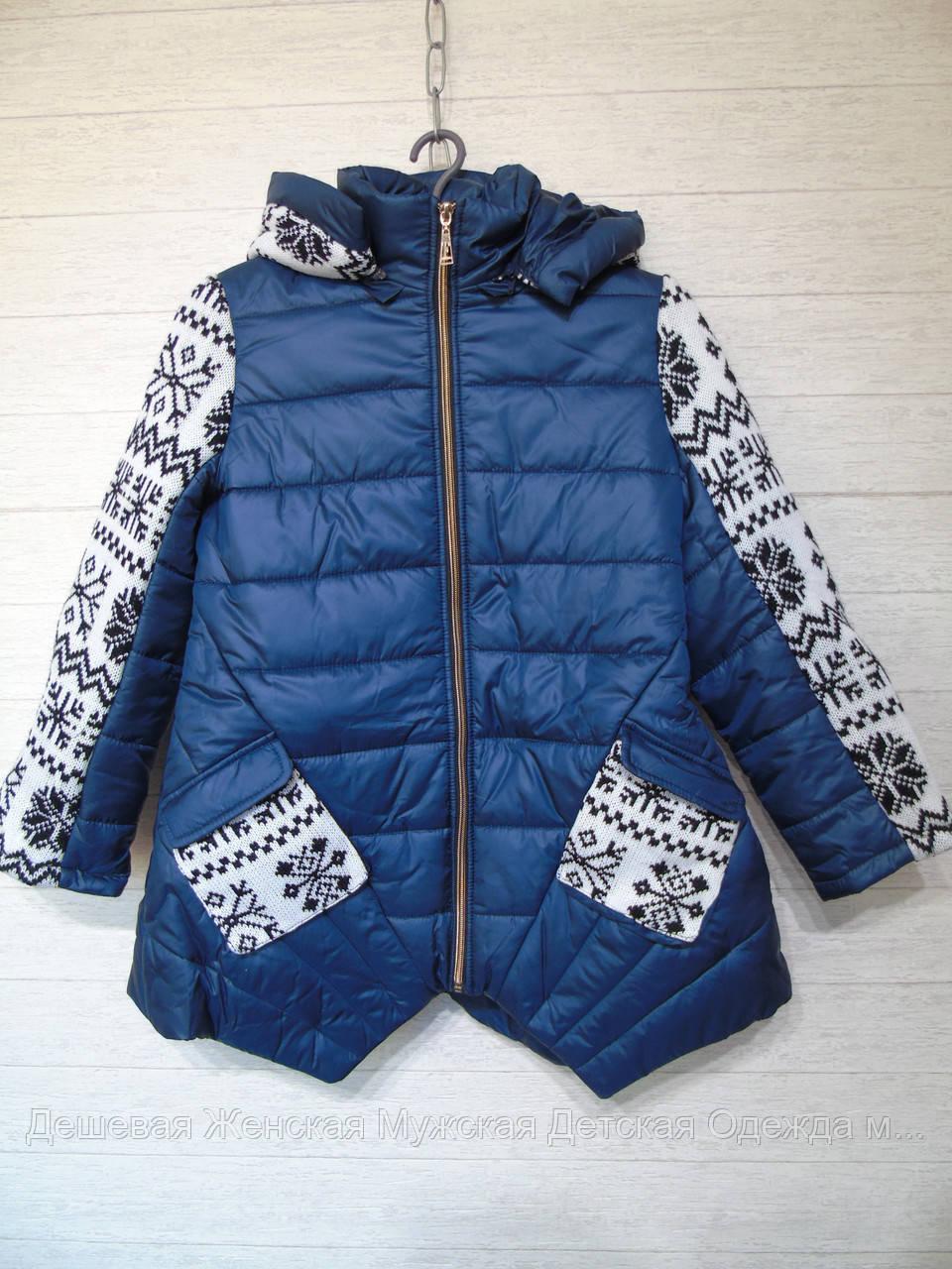 Куртка підліткова зима