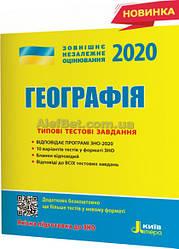 ЗНО 2020 / Географія. Типові тестові завдання / Надтока / Літера