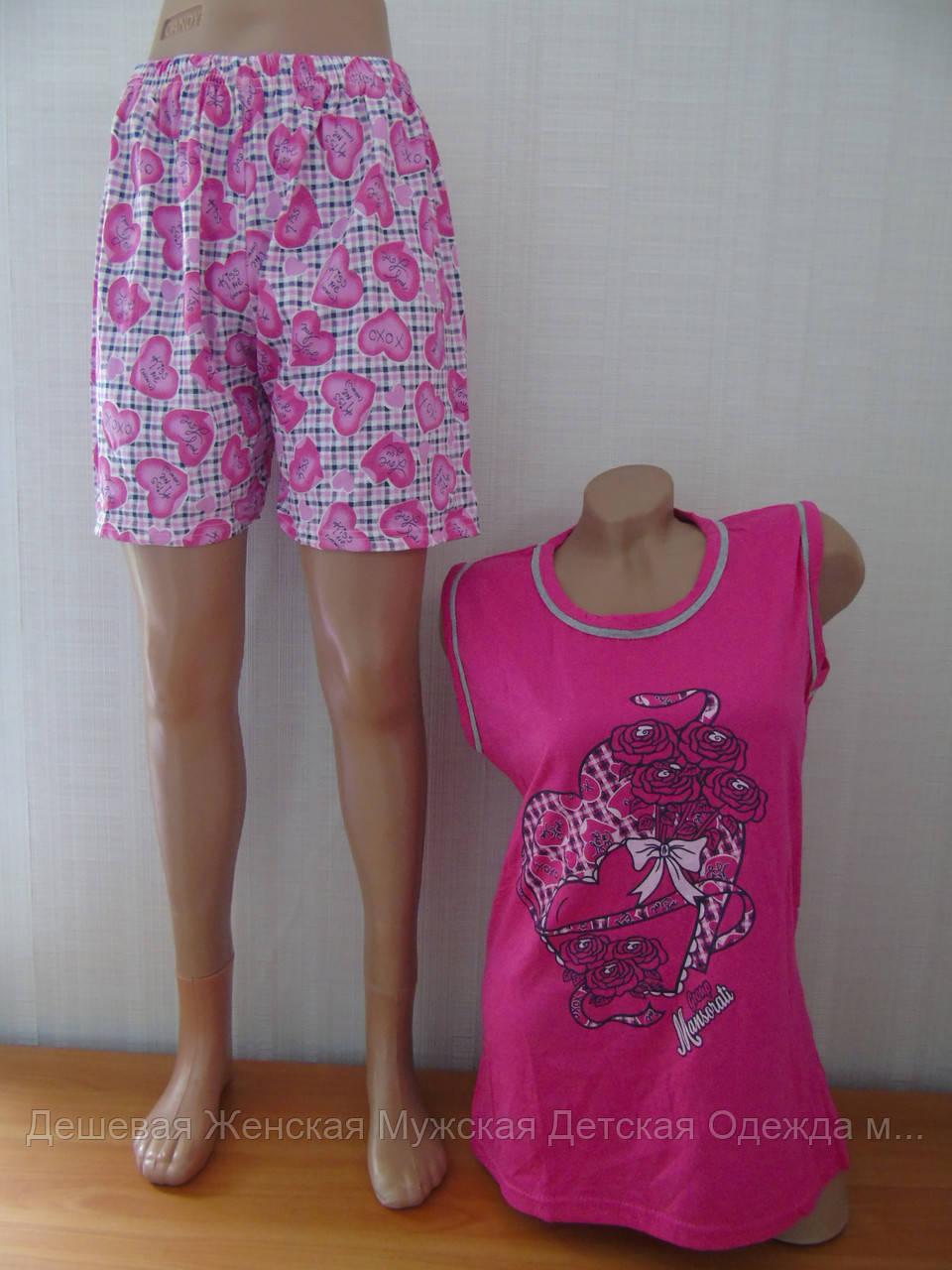 Пижама женская летняя