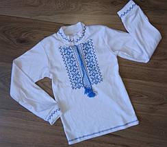 Вышиванка длинный рукав, фото 2