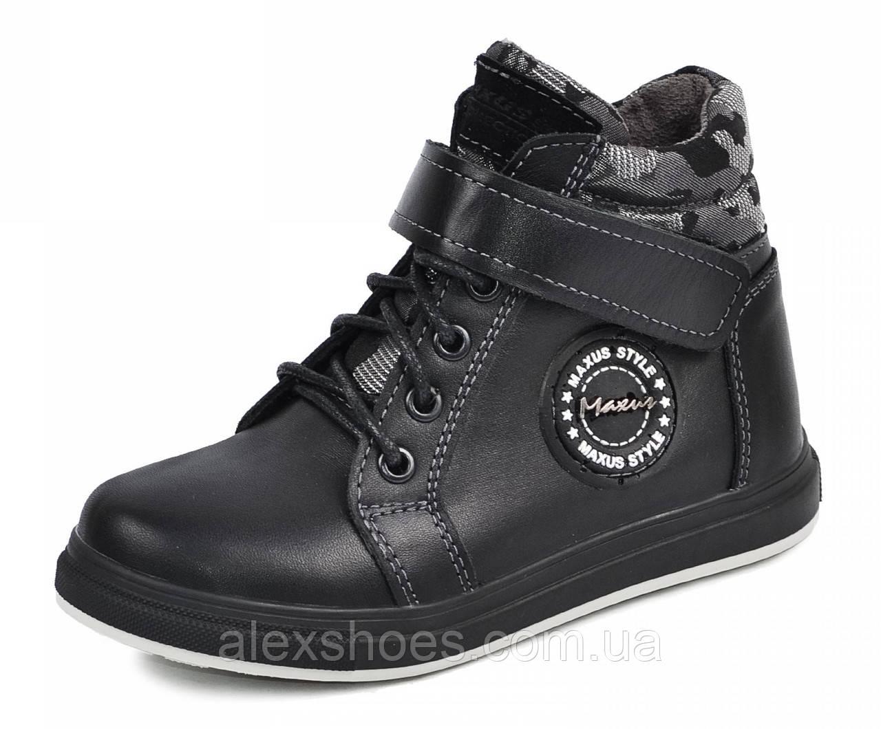 Ботинки подростковые из натуральной кожи от производителя модель МАК749