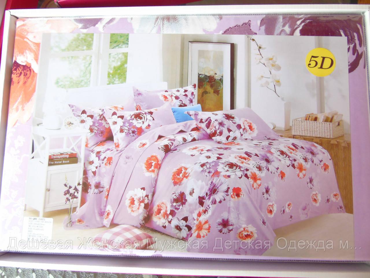 Подарочный набор постельного белья 2.0х2.3