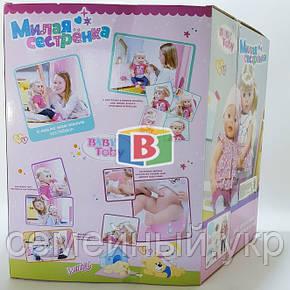 Кукла пупс Милая сестренка аналог куклы Baby Born., фото 2