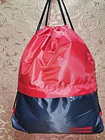 Сумка рюкзак-мешок Supreme сумка для обуви(только ОПТ )