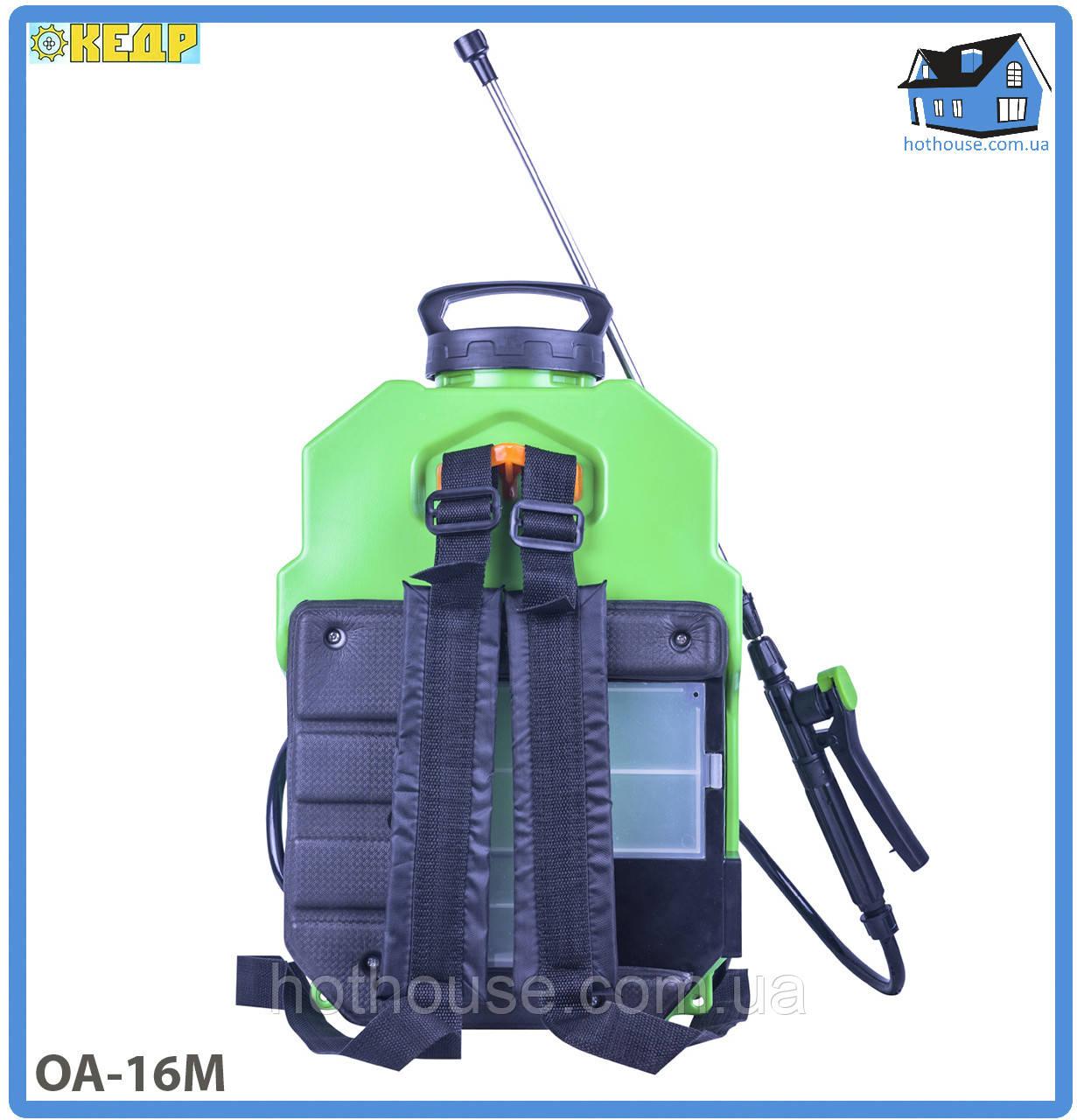 Аккумуляторный опрыскиватель Кедр ОА-16М