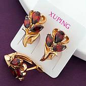 Серьги женские, медицинское золото Xuping