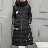 Куртка зимняя женская AL-7804-10