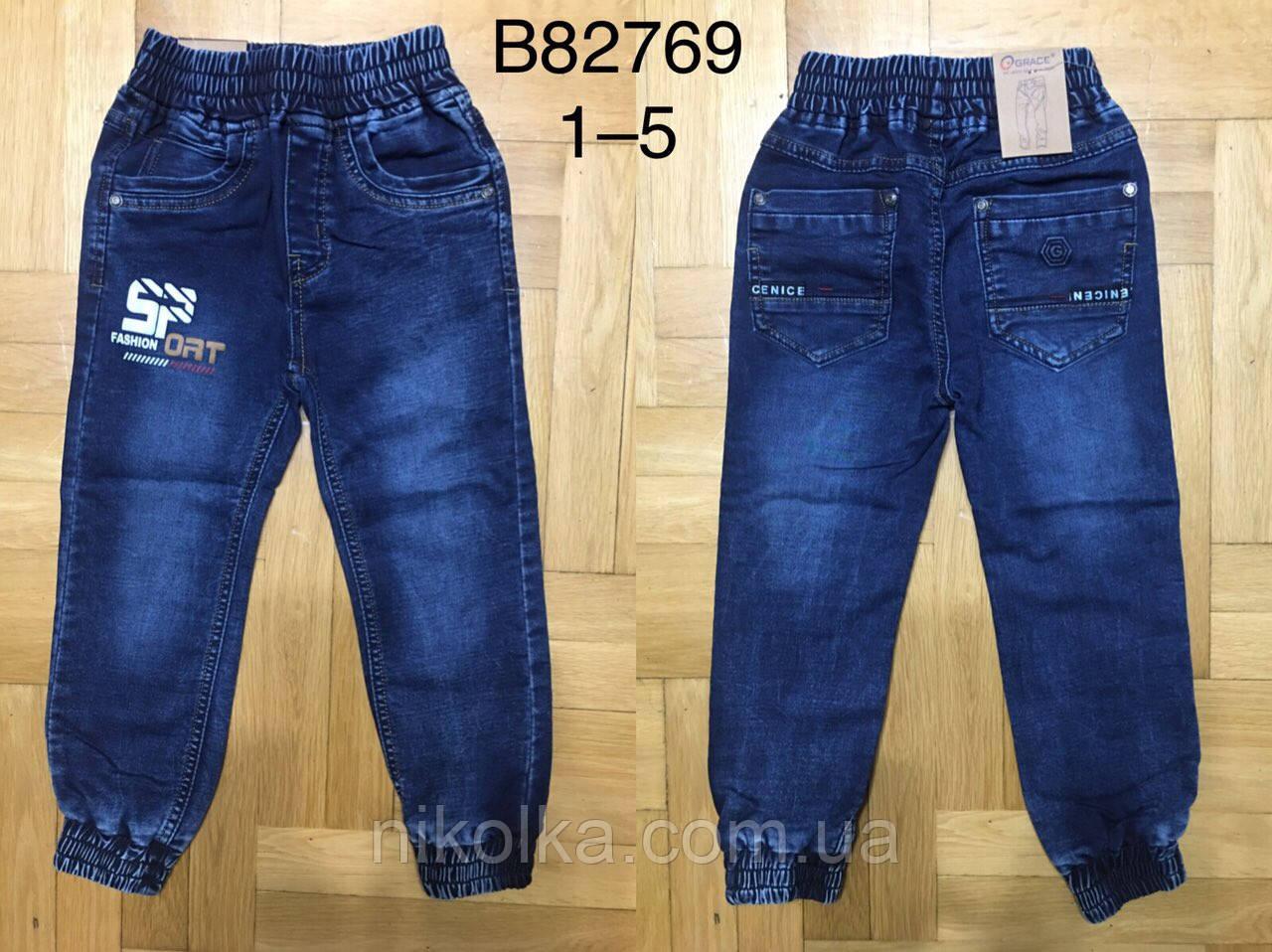 Брюки под джинс для мальчиков оптом, Grace, 1-5 лет, Арт. B82769