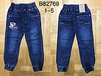 Брюки под джинс для мальчиков оптом, Grace, 1-5 лет, Арт. B82769, фото 1