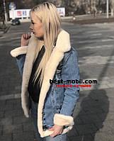 Куртка джинсовая с скандинавской белой норкой