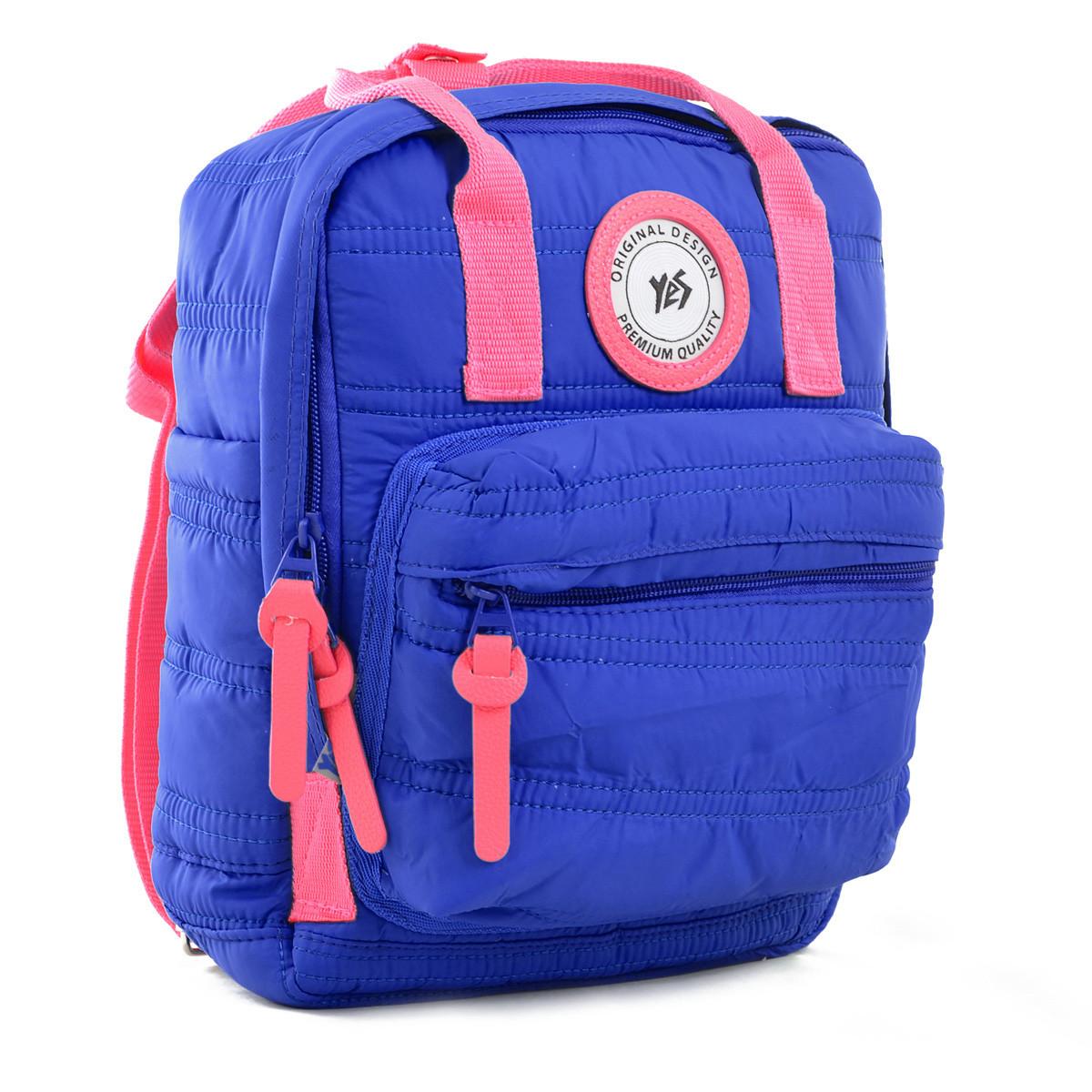 Рюкзак молодежный YES  ST-27 Midnight blue, 29*23*10