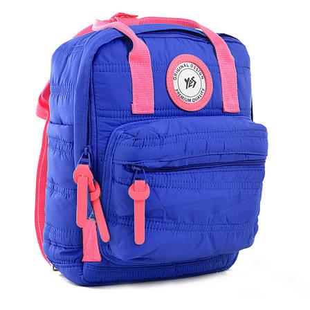Рюкзак молодежный YES  ST-27 Midnight blue, 29*23*10                                      , фото 2