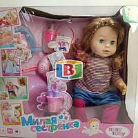 Кукла пупс Милая сестренка аналог куклы Baby Born. Бордо