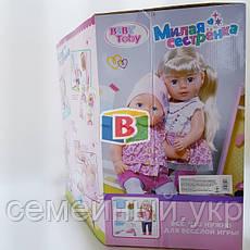 Лялька пупс Мила сестричка аналог ляльки Baby Born. Бордо, фото 3