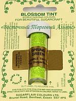 Сухой краситель Sugarflaire - Spring Green - Весенняя зелень 7 ml