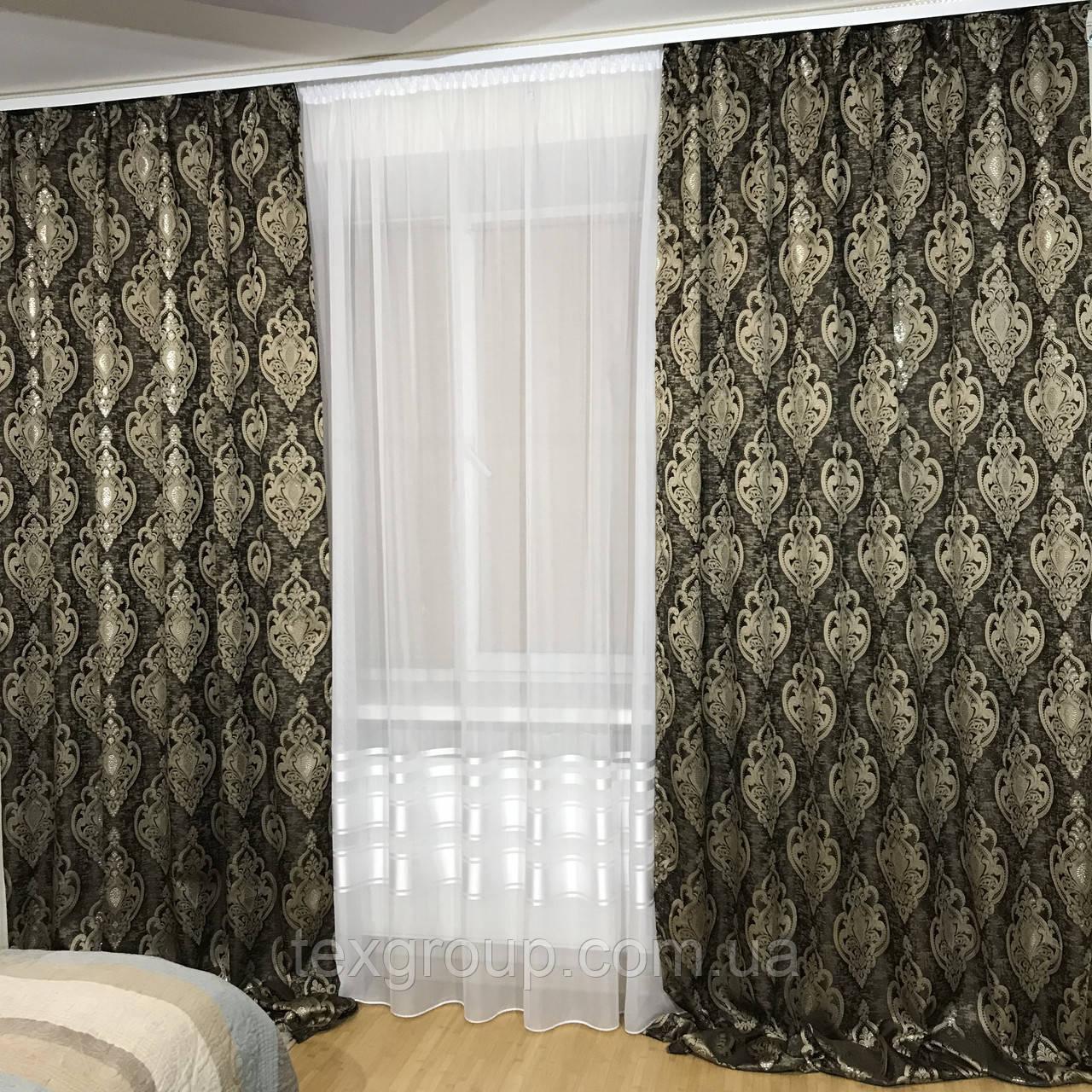 Шикарные готовые шторы №392 из жаккардовой ткани