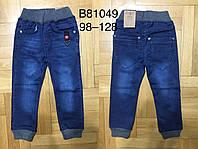 Брюки джинсовые на мальчика оптом, Grace, 98-128 рр