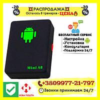 Трекер GPS|GSM Mini A8