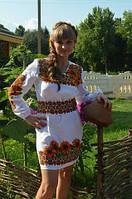 """Женская заготовка платья """"С подсолнухами и поясом"""""""