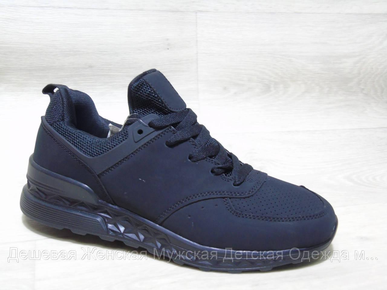Кросівки чоловічі Jomix 41-46