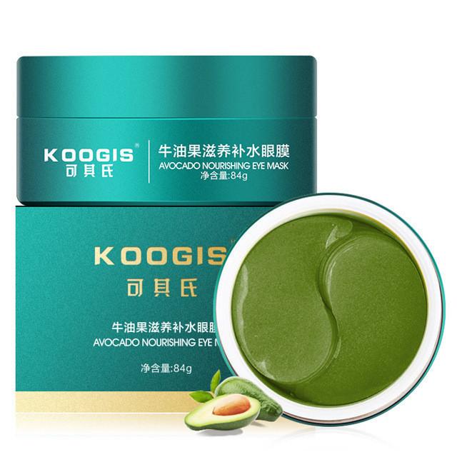 Гидрогелевые патчи под глаза с маслом ши и маслом авокадо Koogis Avocado Nourishing Eye Mask (84г/60шт), фото 1