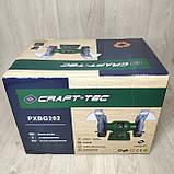 Точило електричне Craft-tec ПЕ-150, фото 2