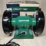 Точило електричне Craft-tec ПЕ-150, фото 3