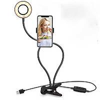 Селфи кольцо с держателем для мобильного Professional Live Stream, кольцевой LED свет лампа, ring light, фото 1